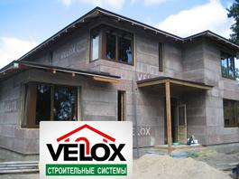 монолитное строительство домов velox